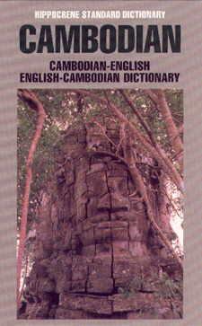 Cambodian-English, English-Cambodian Standard Dictionary.