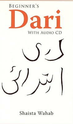 Dari Audio CD Language Course.