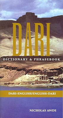 Dari Dictionary and Phrasebook.