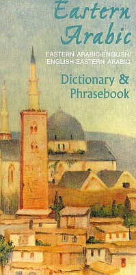 EASTERN Arabic-English, English-Eastern Arabic, Dictionary and Phrasebook.