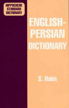 English-Farsi Standard Dictionary.