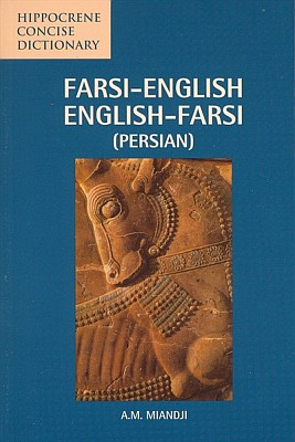 Farsi-English, English-Farsi Concise Dictionary.