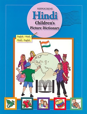 Hindi Children's Picture Dictionary.