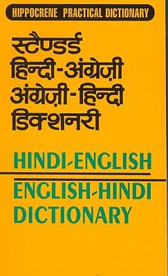 Hindi-English, English-Hindi, Practical Dictionary.