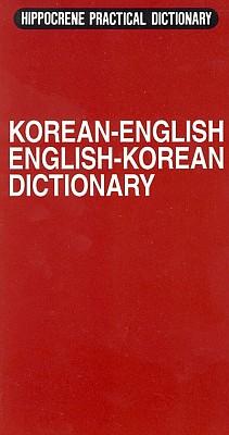 Korean-English, English-Korean, Practical Dictionary.