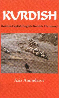 Kurdish-English, English-Kurdish Dictionary.