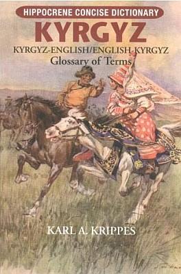 Kyrgyz-English, English-Kyrgyz, Concise Dictionary.