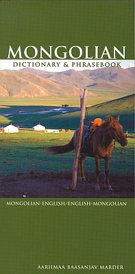 Mongolian-English, English-Mongolian Dictionary and Phrasebook.