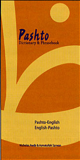 Pushtu-English, English-Pushtu Dictionary and Phrasebook.