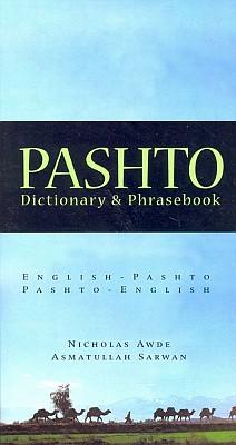 Pashto-English, English-Pashto Dictionary and Phrasebook.