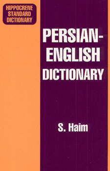 Farsi-English Standard Dictionary.