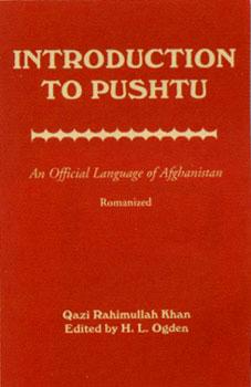 Introduction To Pushtu.