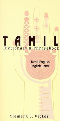 Tamil-English, English-Tamil Dictionary and Phrase book.