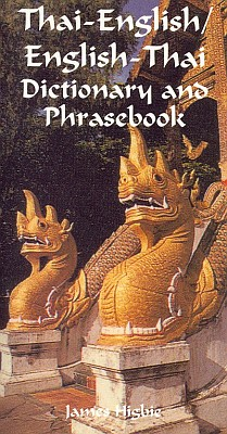 Thai-English, English-Thai Dictionary and Phrasebook.