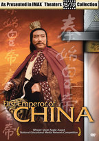 The First Emperor Of China - Travel Video.