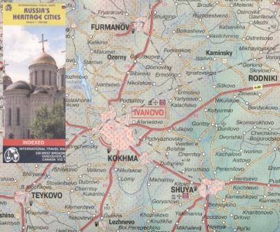 Russia, Heritage Cities Golden Ring, Road and Physical Travel Reference Map.