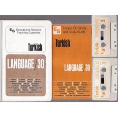 Language/30 ~ Turkish Audio CD Course.