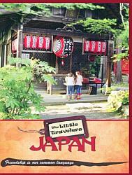 Japan - Travel Video.