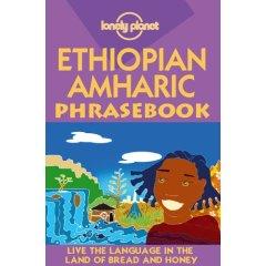 Amharic Language Phrasebook.