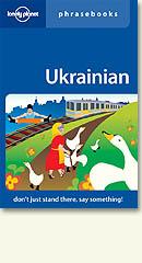 Ukrainian Language Phrasebook.