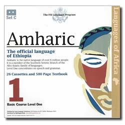 Amharic Audio Cassette Language Course, Volume 1.