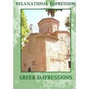 Greece Impressions - Travel Video.
