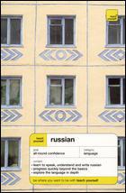 Teach Yourself Russian, Audio CD Course.