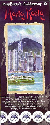 HONG KONG Illustrated Pictorial Guide Map, China.
