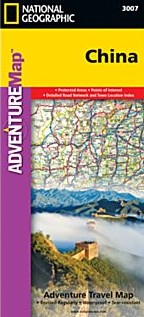 China Adventure Road and Tourist Map.