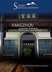 Hangzhou A Cultural Tour with Traditional Chinese Music - Travel Video.
