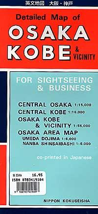 Osaka, Kobe, and Vicinity, Japan.