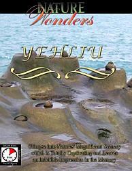Yehliu Taiwan - DVD.