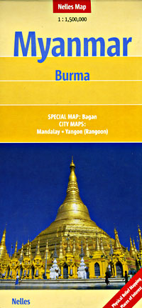 Burma (Myanmar) Road and Shaded Relief Tourist Map.