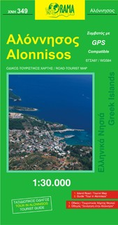 Alonissos, Road and Tourist Map, Greece.