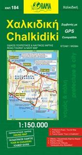 Chalkidiki Region.