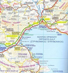 Greece Road and Tourist ATLAS.