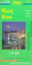 Kos, Road and Tourist Map, Greece.