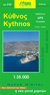 Kythnos, Road and Tourist Map, Greece.