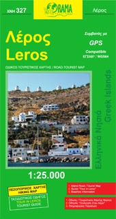 Leros, Road and Tourist Map, Greece.