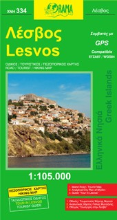 Lesvos, Road and Tourist Map, Greece.