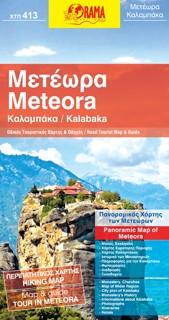 Meteora / Kalabaka Region.