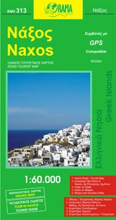 Naxos, Road and Tourist Map, Greece.