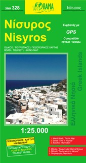 Nisyros, Road and Tourist Map, Greece.