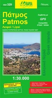 Patmos and Lipsi, Road and Tourist Map, Greece.
