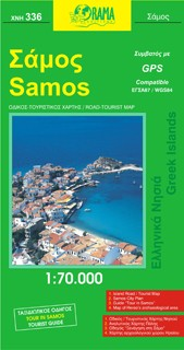 Samos Road and Tourist Map, Greece.