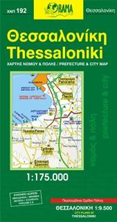 Thessaloniki Region.