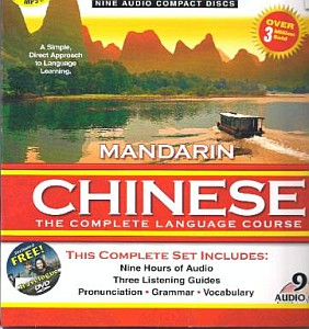 Chinese Mandarin In Your Car Audio CD Language Course.