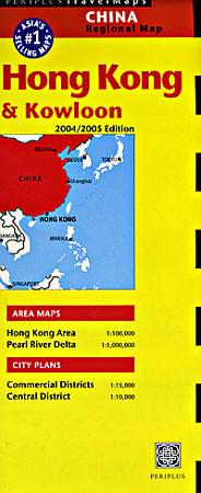 HONG KONG and Kowloon, China.