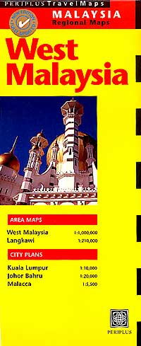 Malaysia (Westrn): Peninsular Malaysia and Malacca, Road and Tourist Map.