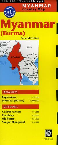Burma (Myanmar) Road and Tourist Map.